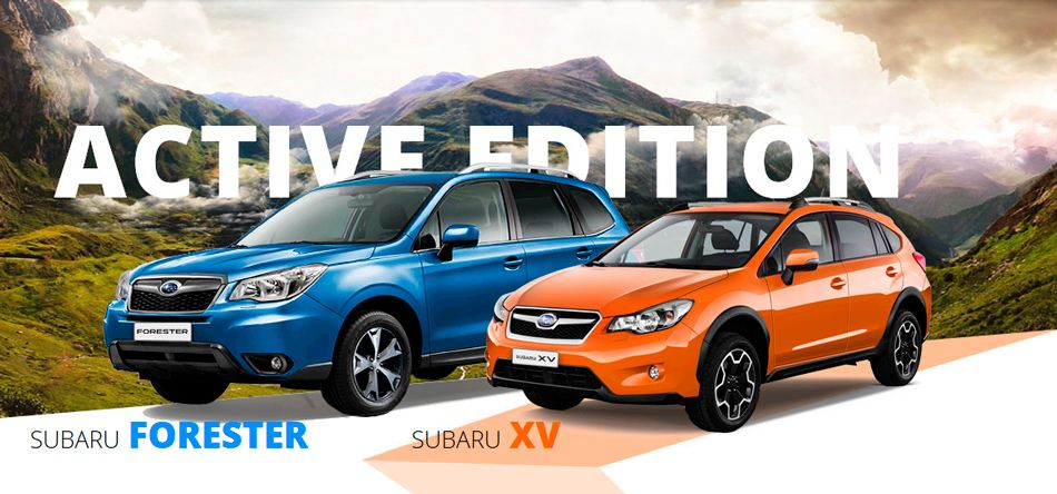 Subaru объявляет цены на спецверсии Forester и XV Active Edition